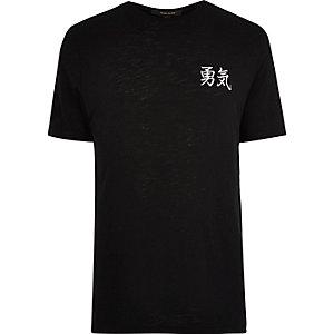T-shirt noir avec aigle brodé