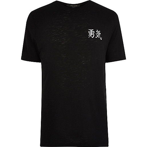 Black eagle embroidered T-shirt