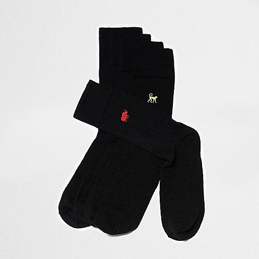 Black animal embroidery socks multipack