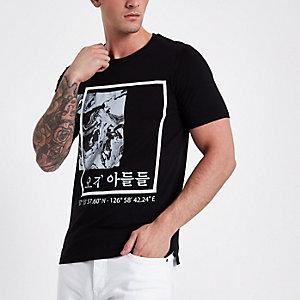 Only & Sons – T-shirt imprimé noir