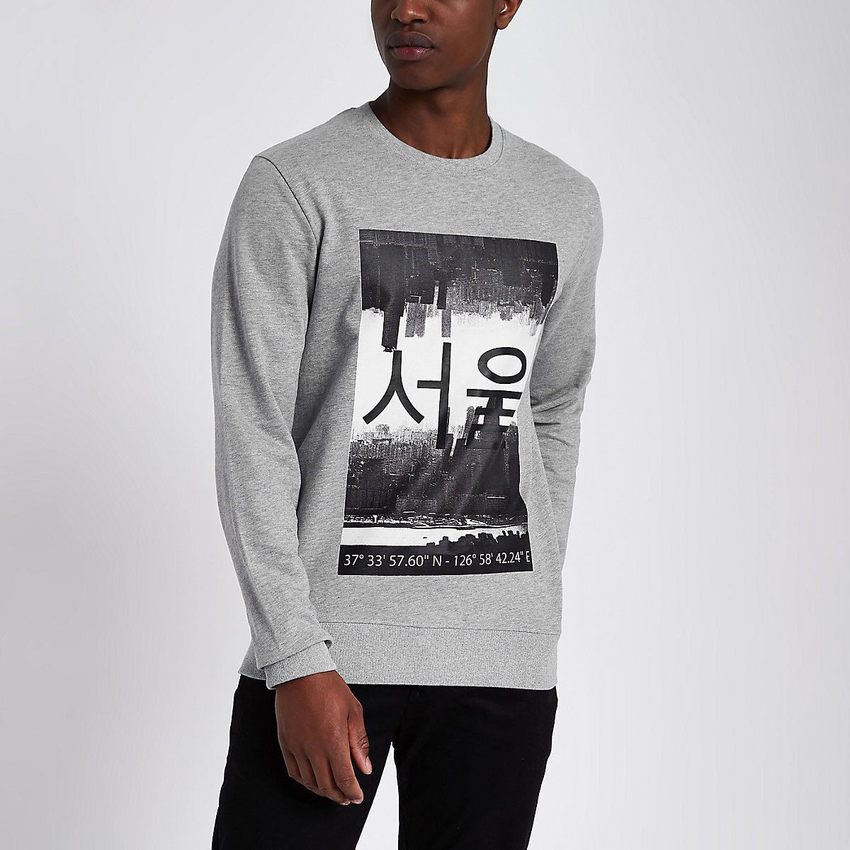 Only & Sons grey printed sweatshirt