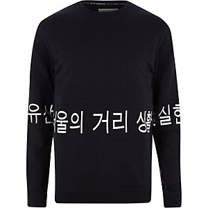 Only & Sons dark blue printed sweatshirt