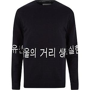 Only & Sons – Dunkelblaues Sweatshirt mit Print