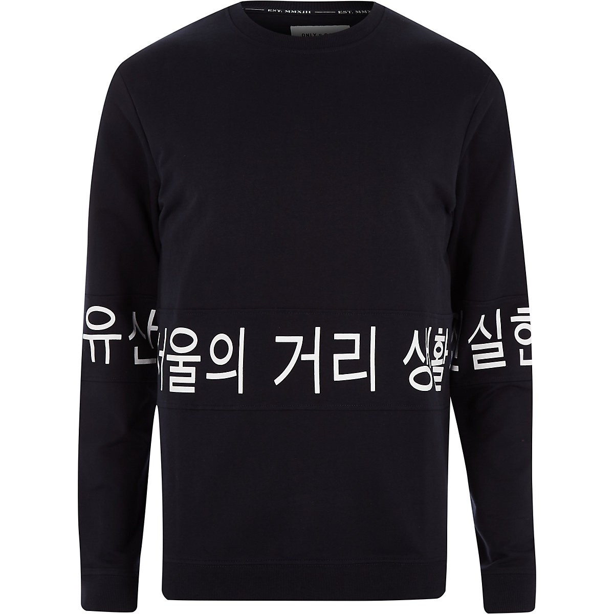 Only & Sons dark blue printed sweatshirt