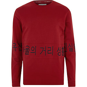 Only & Sons – Rotes, bedrucktes Sweatshirt