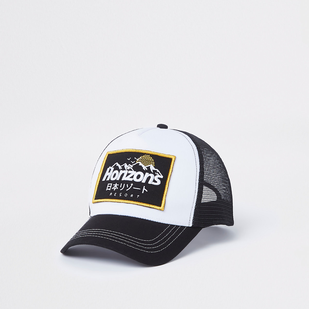 White 'Horizons' badge baseball cap