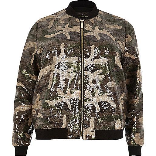 Blouson Plus motif camouflage kaki à sequins