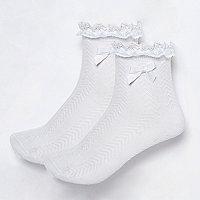 Lot de chaussettes blanches à volants pour fille